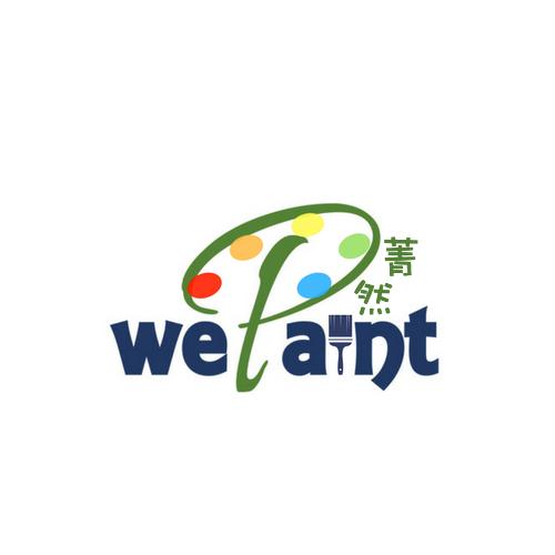 菁然社企wePaint (4) – Gigi Morales