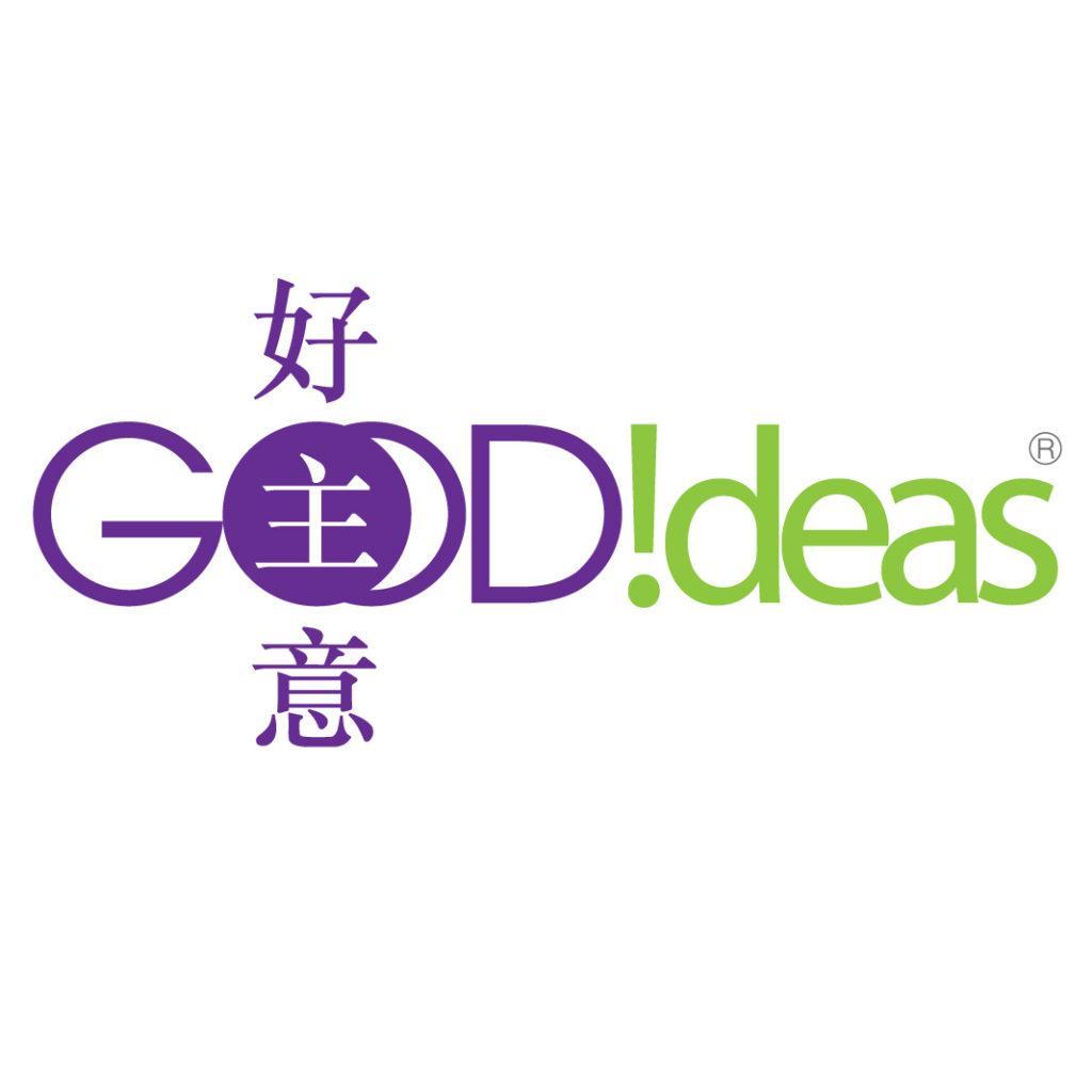 好主意餐飲服務有限公司 Good Ideas Catering Services Co Ltd