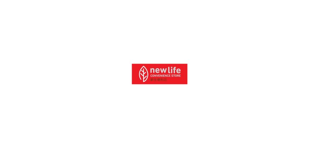 新生便利店 New Life Convenience Store